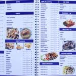 Chorwacja ceny jedzenie w restauracji